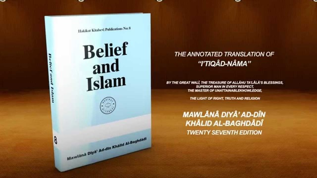 Belief and Islam Introduction